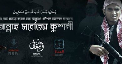 Screenshot of an Islamic State propaganda video in which the outfit published photographs of the terrorists involved in the attack on the Holey Artisan Restaurant in Dhaka, Bangladesh.