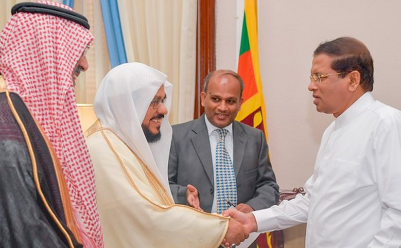 The Saudi Arabian delegation to the International Seminar on 'Islamic Reality and Timely Challenges' meets with Sri Lanka's President Maithripala Sirisena. Photo Credit: Sri Lanka Government.
