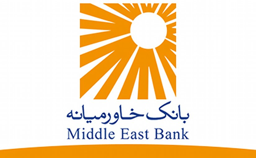 Middle East Bank of Iran