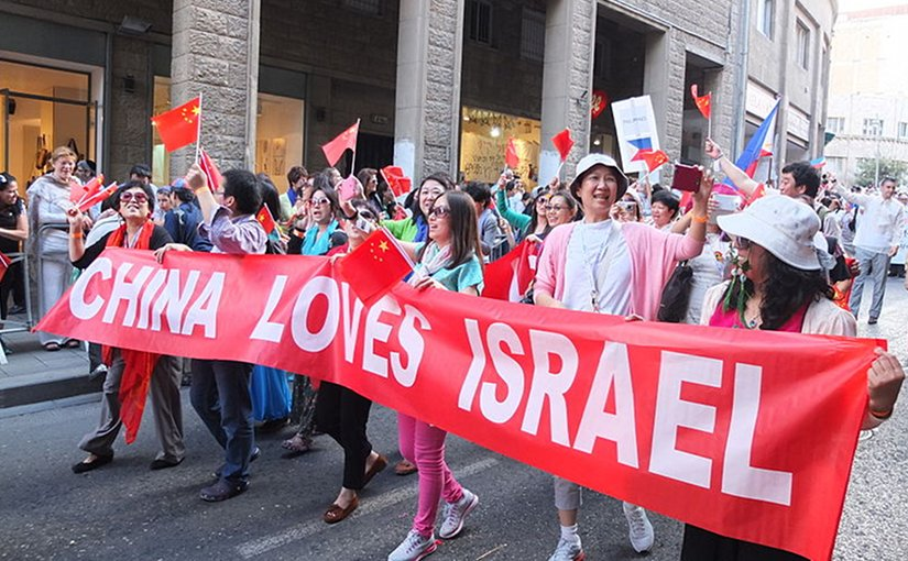 Chinese delegation at Jerusalem, Israel March. Photo by Idont, Wikipedia Commons.