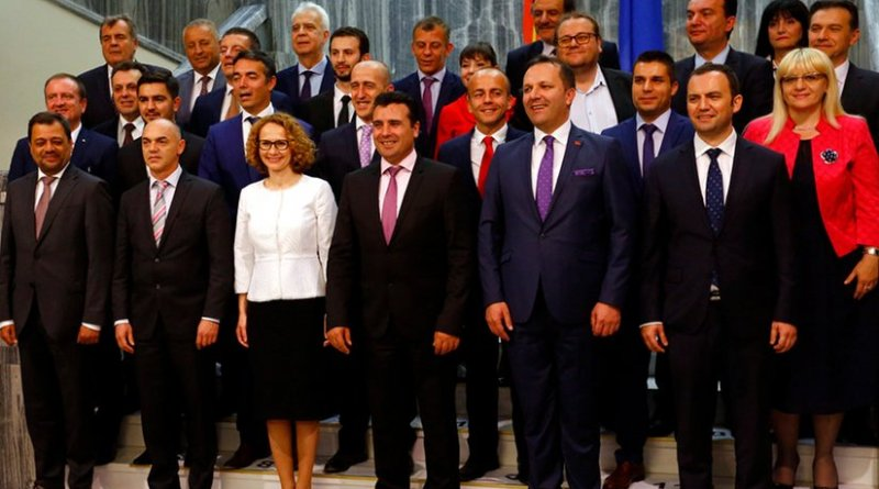 Macedonia's new government. Photo: MIA