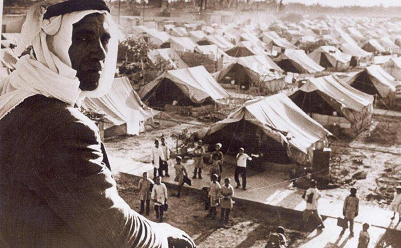 Nakba 1948 Palestine - Jaramana Refugee Camp, Damascus, Syria. Photo Credit: PD-Syria, Wikimedia Commons.