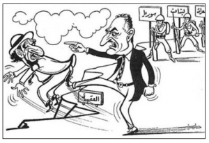 A cartoon from 1967 shows Nasser kicking Israel over a cliff. Jerusalem's attempt before the Six-Day War to prevent hostilities is completely ignored or dismissed while the Arab war preparations are framed as a show of force against an alleged, imminent Israeli attack on Syria.