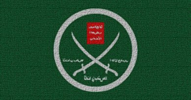Flag of the Muslim Brotherhood