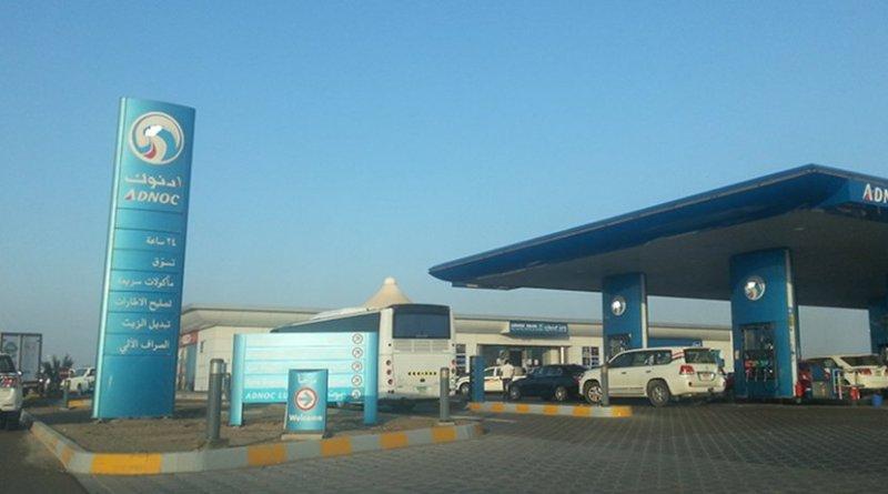 An ADNOC gas station in Abu Dhabi, United Arab Emirates. Photo by Rizwan Ullah Wazir, Wikimedia Commons.