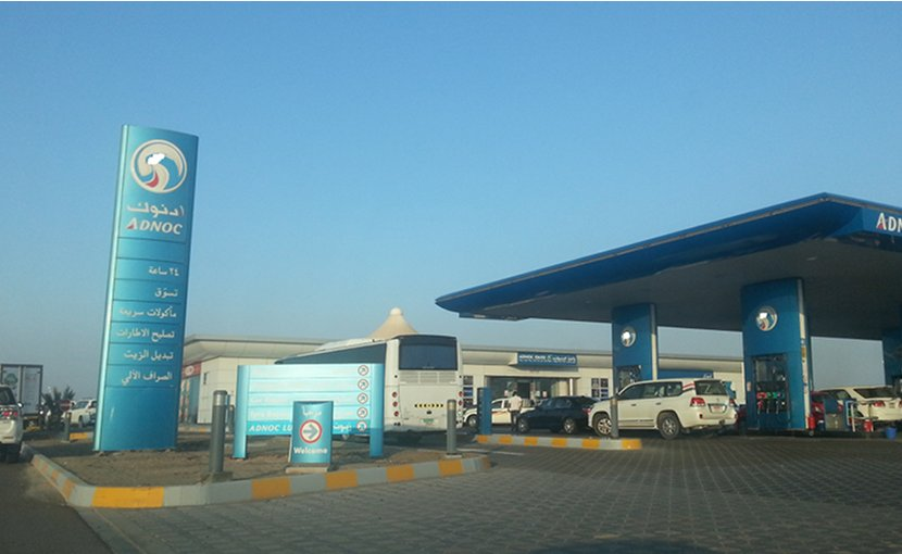 An ADNOC gas station in Abu Dhabi, United Arab Emirates. Photo by Rizwan Ullah Wazir, Wikimedia Commons.