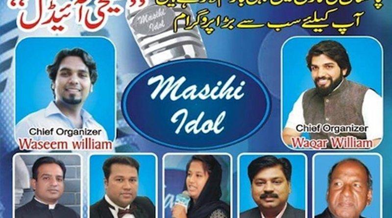 An advertisement for Masihi Idol. Photo from Masihi Idol Facebook page