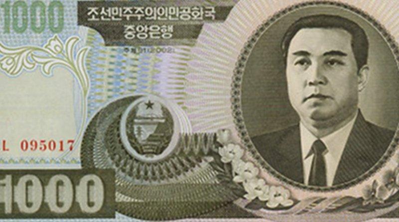 Detail of a North Korea 1,000 Won banknote.