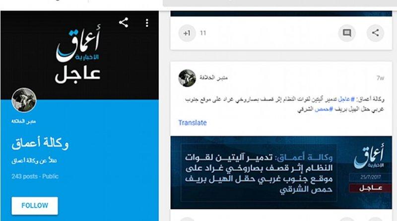 Islamic State's Amaq News Agency on Google Plus