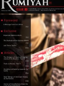 The cover of the second issue of ISIS's Rumaiyah magazine. Source: MEMRI