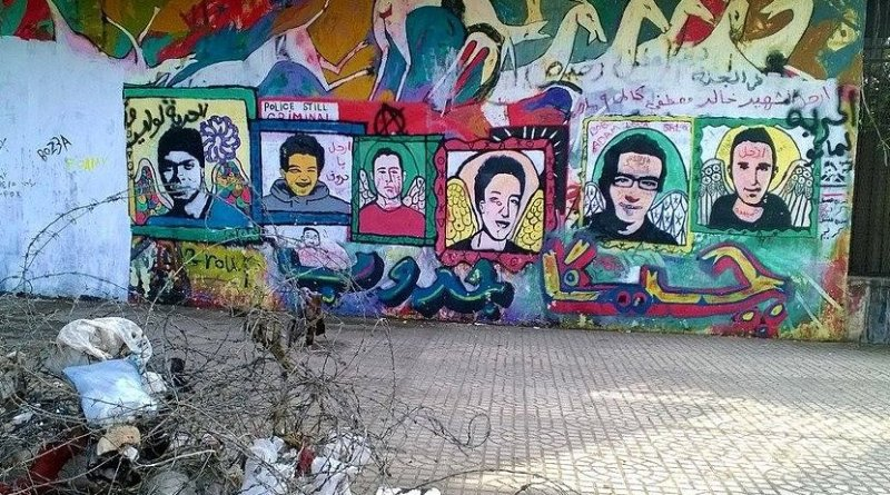 Graffiti at Tahrir Square, Cairo, Egypt, commemorating martyrs of the revolution. Photo by Tungsten, Wikipedia Commons.