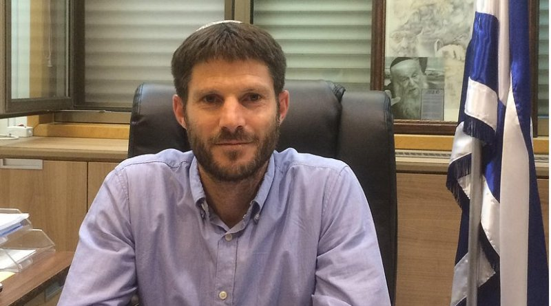 Israel's Bezalel Smotrich. Photo by איתן פולד, Wikipedia Commons.