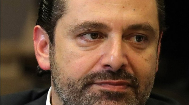 Lebanon's Saad Hariri. Photo Credit: Kremlin.ru