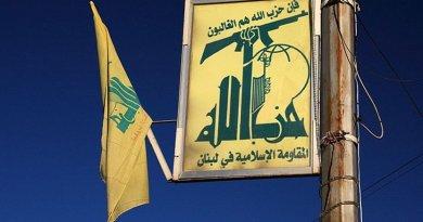 Hezbollah, Baalbek, Lebanon. Photo by yeowatzup, Wikimedia Commons.
