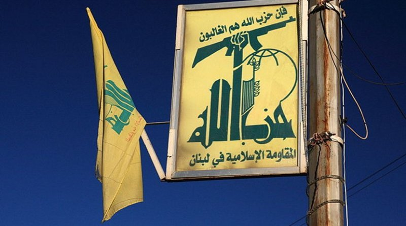 Hezbollah, Baalbek, Lebanon. Photo by yeowatzup, Wikimedia Commons.
