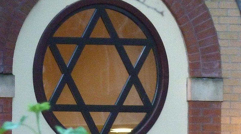 Star of David jew judaism jewish