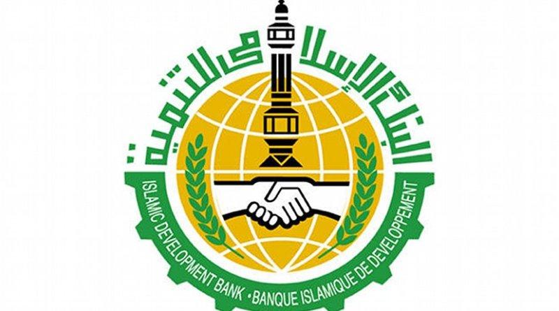 Islamic Development Bank (IDB) logo