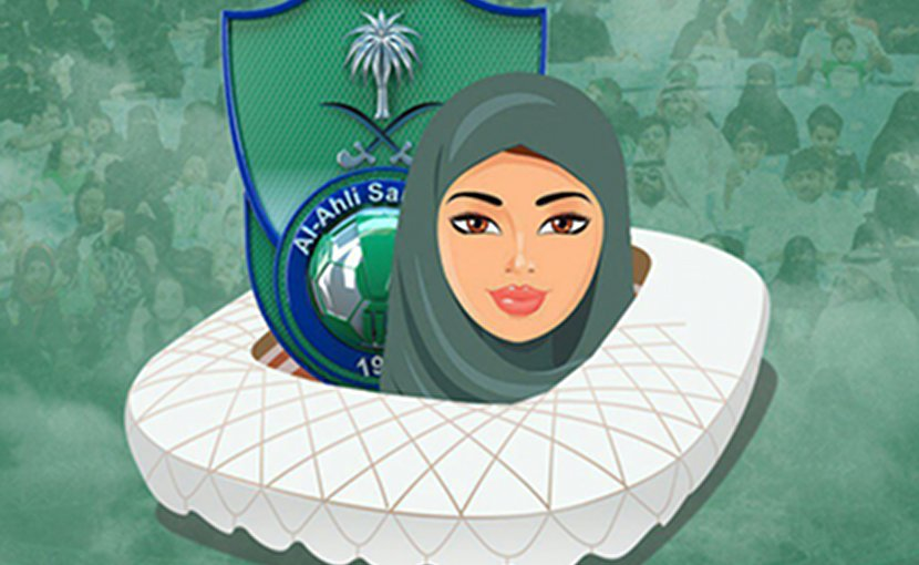 Graphic from a tweet from the official account of Saudi Arabia's Al-Ahli football club.