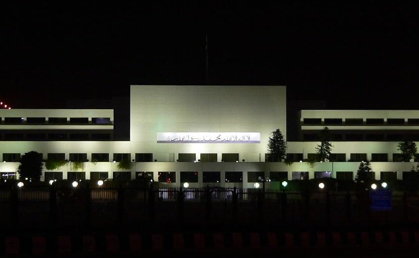 Pakistan's Parliament. Photo by Waqas Usman, Wikimedia Commons.
