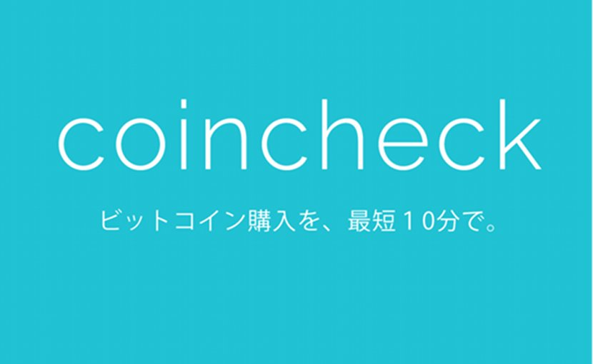Coincheck cyrptocurrency. Credit: Cryptocoinjapan, Wikimedia Commons.