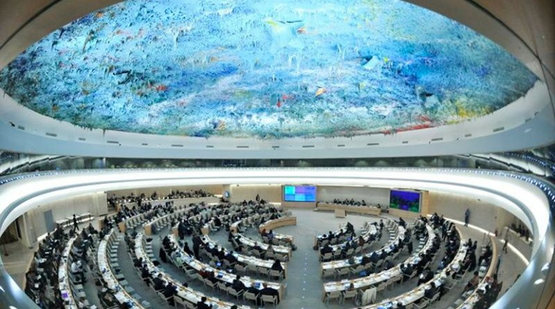 A general view of participants at the 16th Session ot he Human Rights Council (UN Photo/Jean-Marc Ferre)