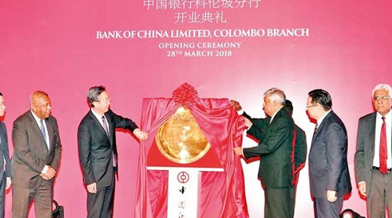 Bank of China opens branch in Sri Lanka. Photo Credit: Sri Lanka government.