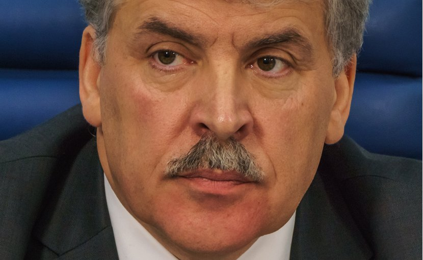 Russia's Pavel Grudinin. Photo by A.Savin, Wikimedia Commons