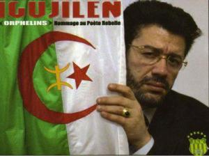 """Matoub Lounes, the """"Che Guevara"""" poet and singer of the Amazigh revival"""