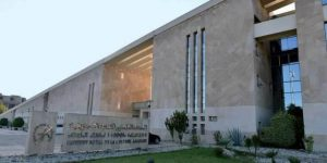 IRCAM in Rabat: is it merely a self-perpetuating institution?