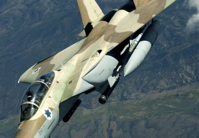Israeli Air Force McDonnell Douglas F-15I Ra'am. Photo by Tech. Sgt. Kevin Gruenwald, USAF.