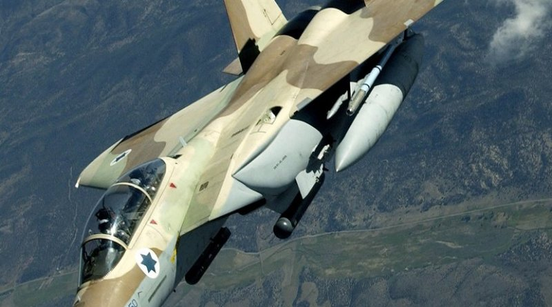 Israeli Air Force McDonnell Douglas F-15I Ra'am. Photo by Tech. Sgt. Kevin Gruenwald, USAF.