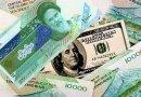 Iranian rials and US $100 banknote.