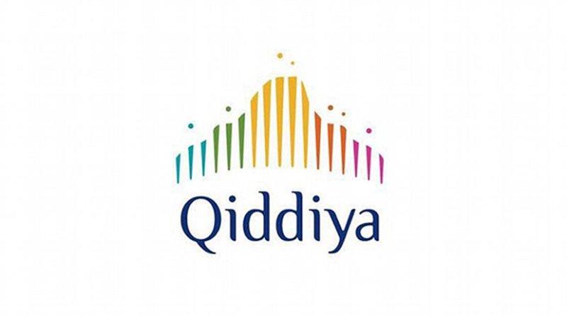 Logo for Qiddiya amusement park in Riyadh, Saudi Arabia.