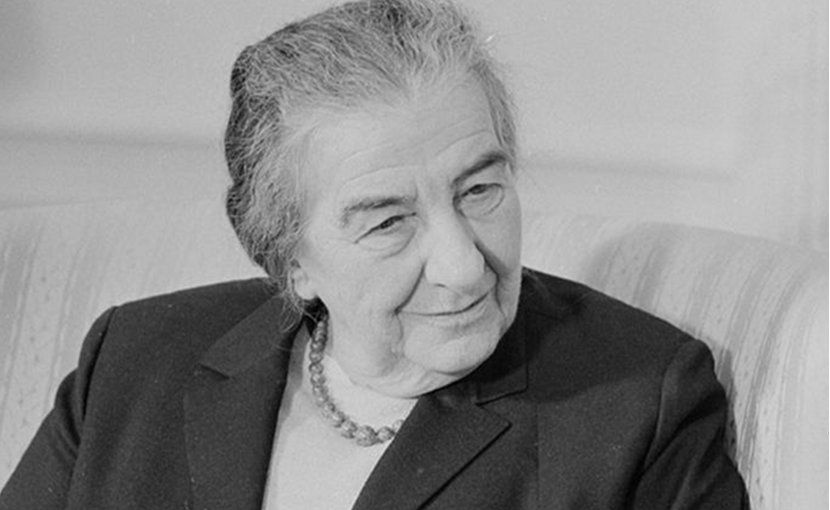 Golda Meir. Photo by Marion S. Trikosko, Wikimedia Commons.