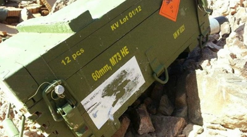 n May 2015, photos emerged of what appears to be Serbian-made mortar shells which had been airdropped by the Saudi-led coalition to is proxies in Yemen (via the Arab Reporters for Investigative Journalism)