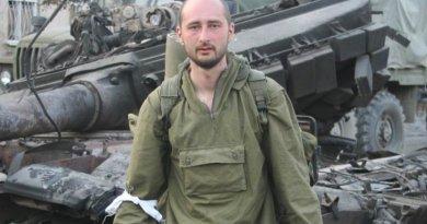 Arkady Arkadyevich Babchenko, in August 2008. Photo by Автор снимка неизвестен, владелец прав - Аркадий Бабченко, Wikimedia Commons.