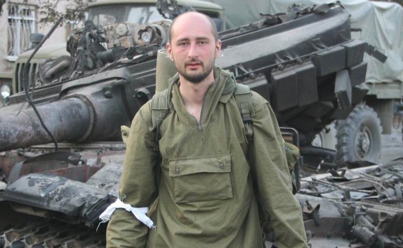 Arkady Arkadyevich Babchenko, in August 2008. Photo by Автор снимка неизвестен, владелец прав - Аркадий Бабченко, Wikimedia Commons.