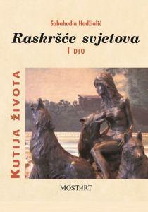 """""""Kutija Života – Raskršće Svjetova,"""" by Sabahudin Hadžialić."""