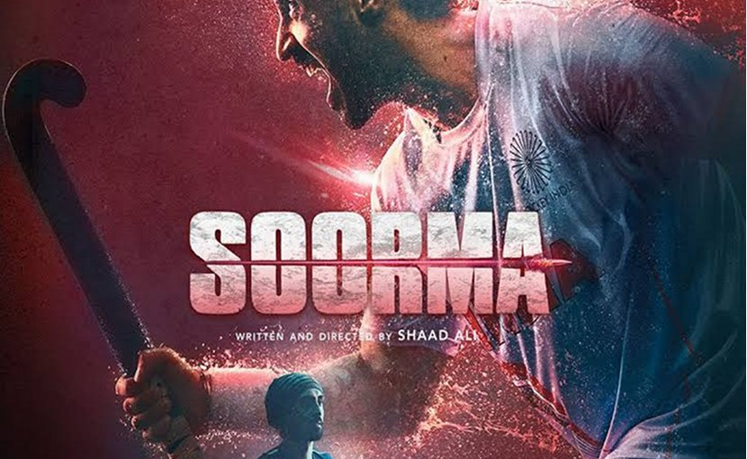 Detail of 'Soorma' movie poster