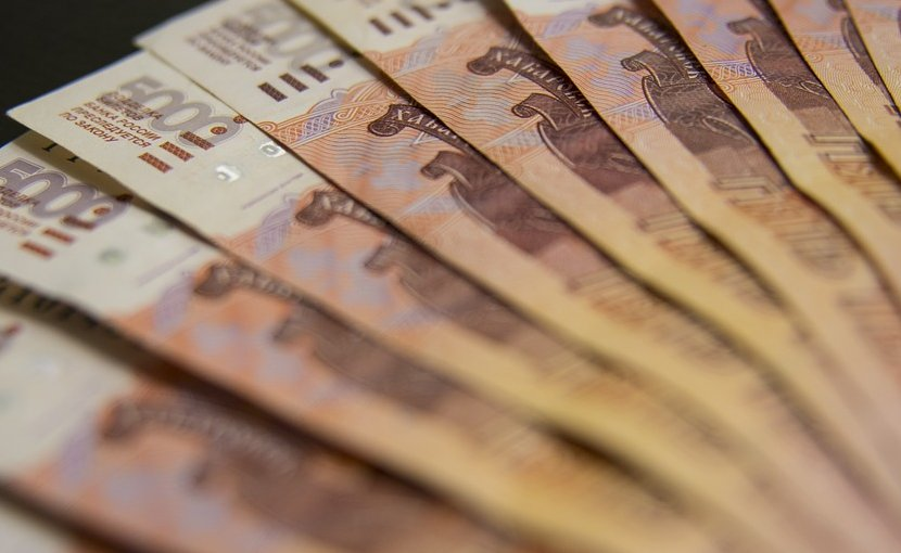 russia rubles currency bills