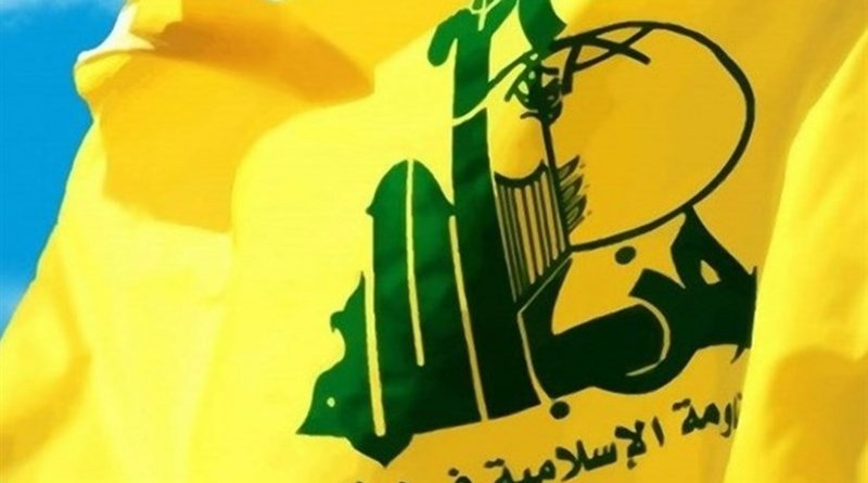 Hezbollah flag. Photo Credit: Tasnim News Agency.