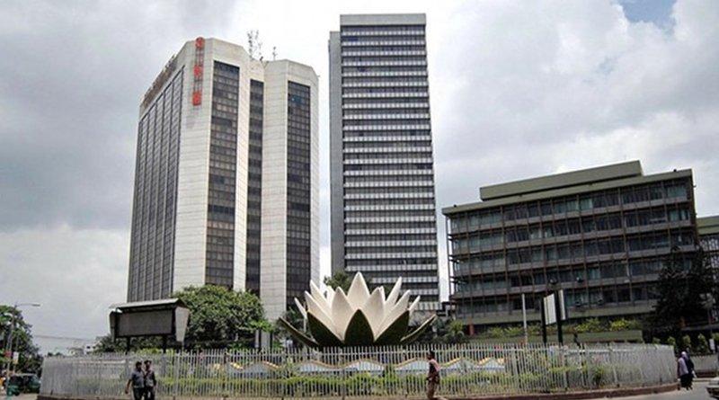 The Bangladesh Central Bank in Dhaka. Photo Credit: BenarNews