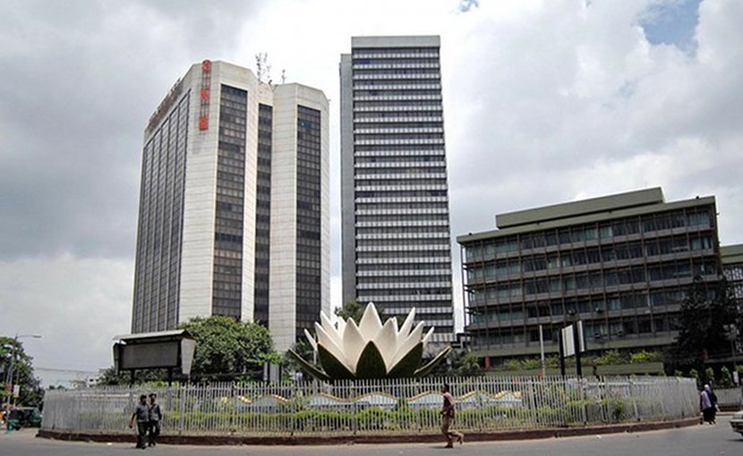 The Bangladesh Central Bank in Dhaka. Photo Credit: BenarNews