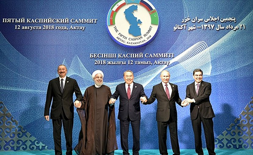 Participants at Fifth Caspian Summit. Photo Credit: Kremlin.ru