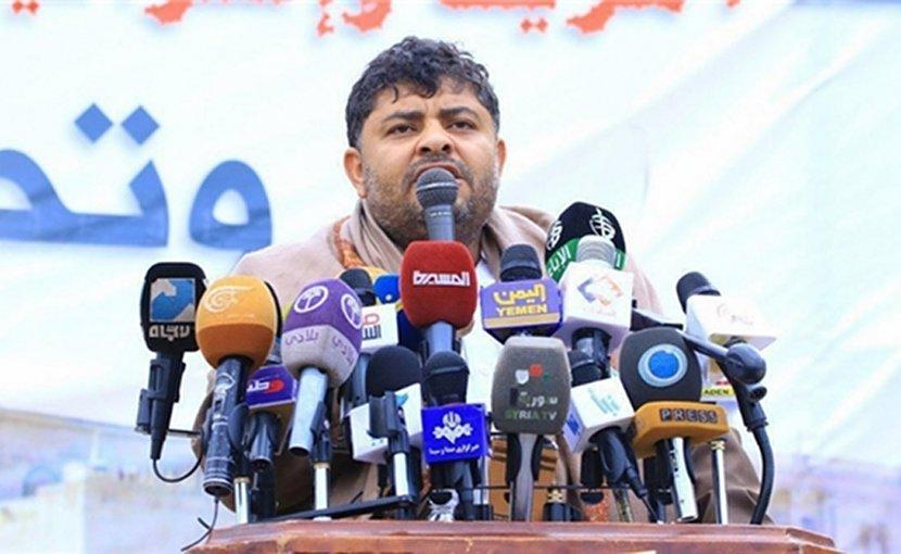 Yemen's Mohamed Ali al-Houthi. Photo Credit: Fars News Agency