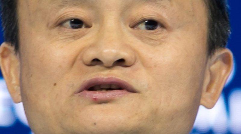 Jack Ma. Photo Credit: Foundations World Economic Forum, Wikimedia Commons.