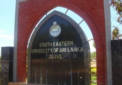 Sri Lanka's South Eastern University