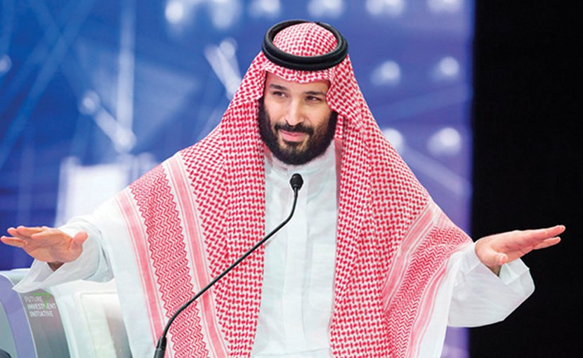 Saudi Crown Prince Mohammed bin Salman addresses the Future Investment Initiative conference. Photo Credit: SPA