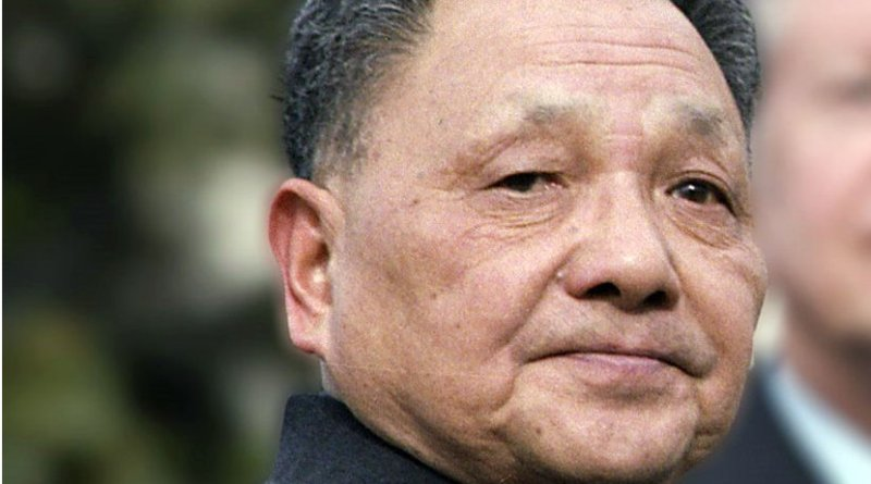 China's Deng Xiaoping. Photo Credit: US National Archives, Wikimedia Commons.