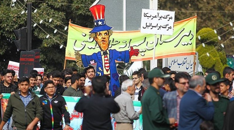 Anti-US protest in Iran. Photo Credit: Tasnism News Agency